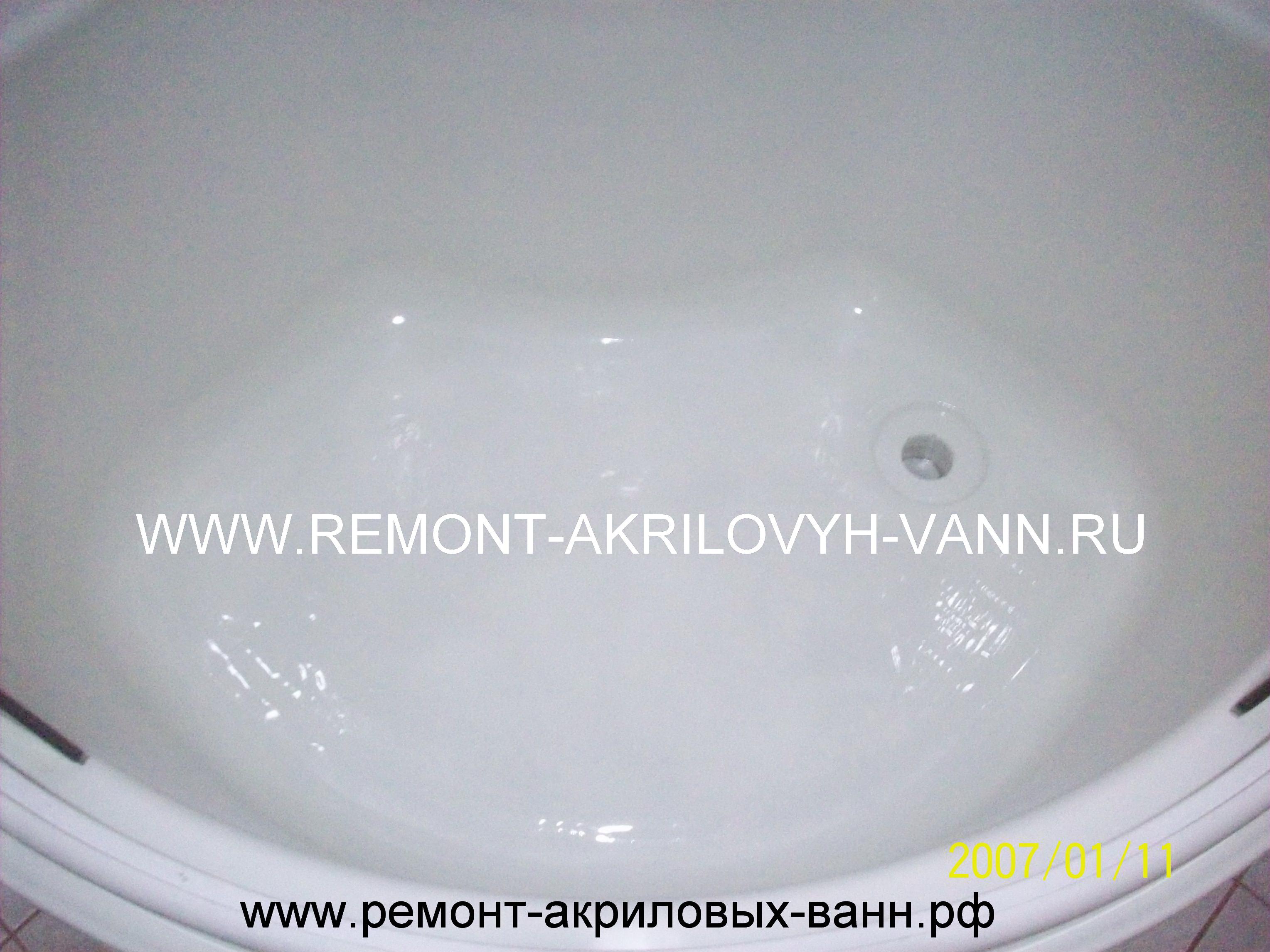 Ремонт-реставрация акриловых ванн